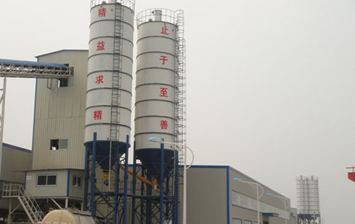 HZS90 mixing plant, used for pipe sheet production line of Guotong Shareholding