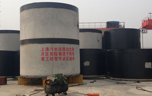 Shanghai sewage disposal for the downtown transportation trunk bailonggang Ф4000 pipe production site
