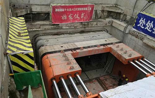 9800 rectangular 5500 rectangular pipe jacking used in Wuhan heald