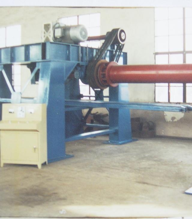 Pendulum mill