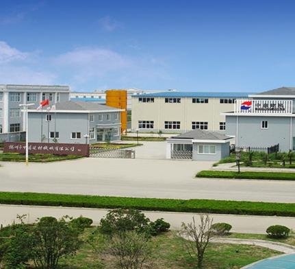 Yangzhou Zhongyi Cement Products Co.,Ltd.